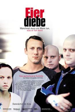 Постер фильма Похитители яиц (2003)