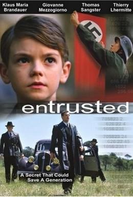 Постер фильма Поручитель (2003)