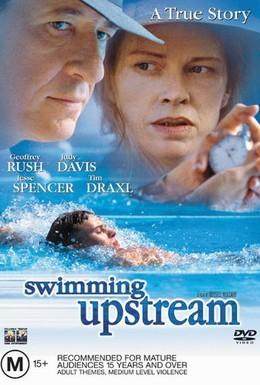 Постер фильма Против течения (2003)
