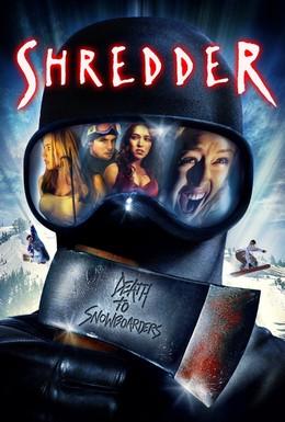 Постер фильма Скользящие (2003)
