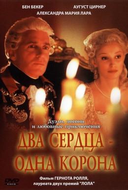 Постер фильма Два сердца – одна корона (2003)