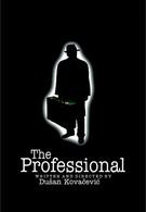 Профессионал (2003)
