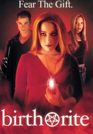 Обряд рождения (2003)