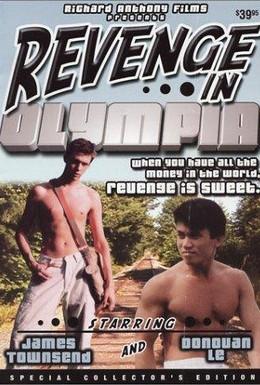 Постер фильма Месть в Олимпии (2003)