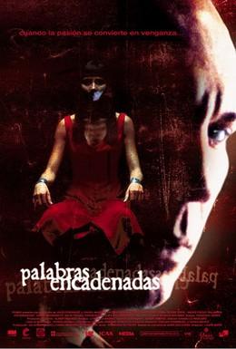 Постер фильма Слова убийцы (2003)