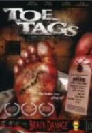 Оторванные пальцы (2003)
