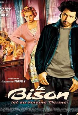 Постер фильма Любовь зла (2003)