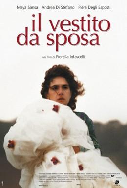 Постер фильма Свадебное платье (2003)