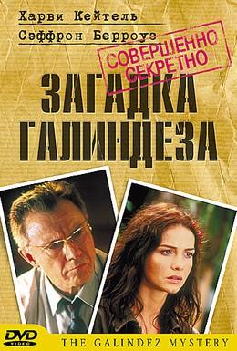 Постер фильма Загадка Галиндеза (2003)