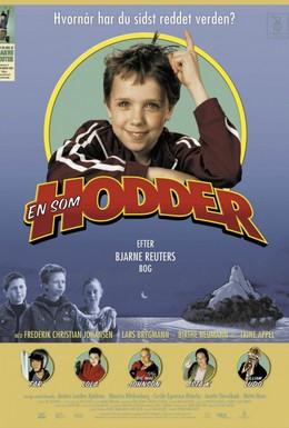 Постер фильма Некто, похожий на Ходдера (2003)