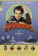 Некто, похожий на Ходдера (2003)