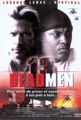 Постер фильма Тринадцать мертвецов (2003)