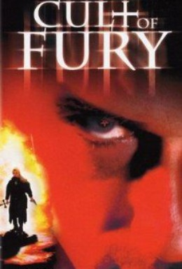 Постер фильма Карающий (2003)