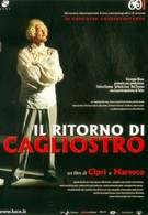 Возвращение Калиостро (2003)