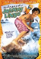 Легенда о Джонни Линго (2003)