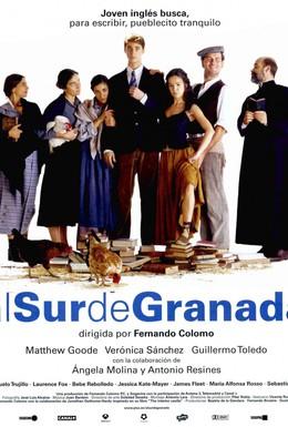 Постер фильма Южнее Гранады (2003)
