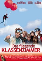 Летающий класс (2003)