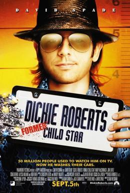 Постер фильма Дикки Робертс: Звездный ребенок (2003)