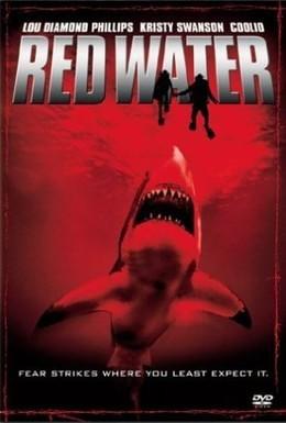 Постер фильма Мертвая вода (2003)