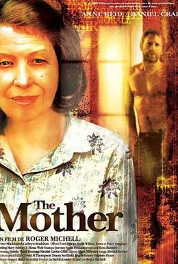 Постер фильма История матери (2003)