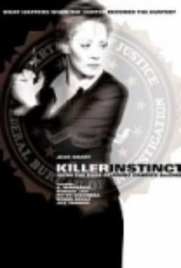 Постер фильма Инстинкт убийцы: Из досье агента Кэндис ДеЛонг (2003)