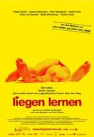 Научиться лгать (2003)