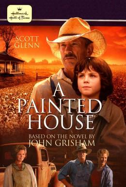 Постер фильма Покрашенный дом (2003)