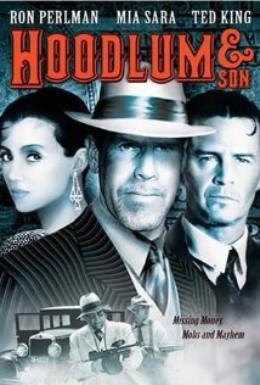 Постер фильма Хулиган и сын (2003)