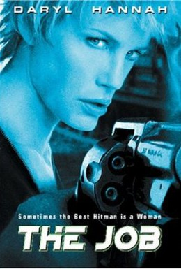 Постер фильма Последний контракт (2003)