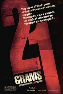 Постер фильма 21 грамм (2003)