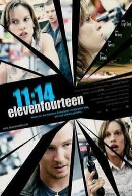Постер фильма 11:14 (2003)
