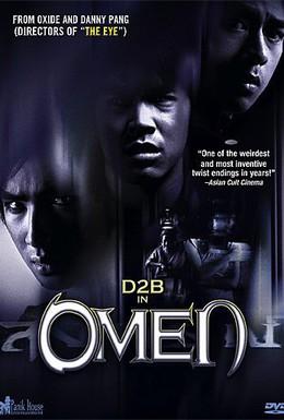 Постер фильма Омен (2003)