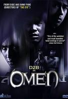 Омен (2003)