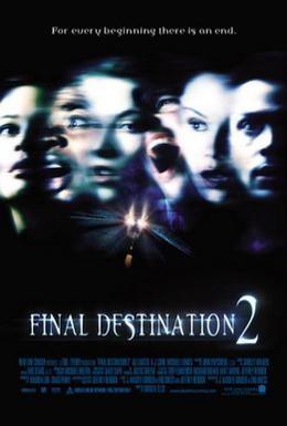 Постер фильма Пункт назначения 2 (2003)