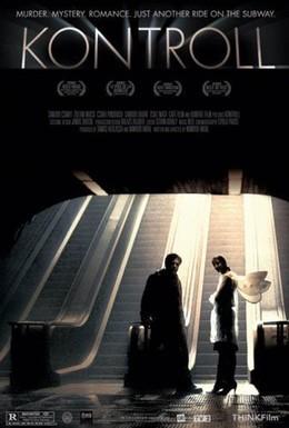 Постер фильма Контроль (2003)