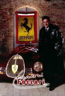 Постер фильма Феррари (2003)