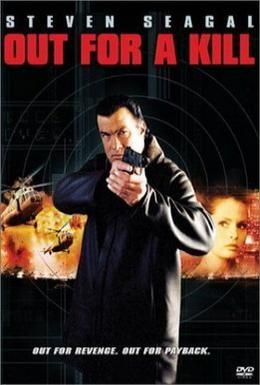 Постер фильма Во имя мести (2003)