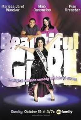 Постер фильма Прекрасная девушка (2003)