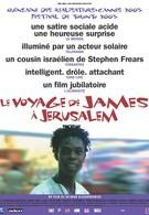 Путешествие Джеймса в Иерусалим (2003)