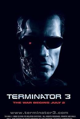 Постер фильма Терминатор 3: Восстание машин (2003)