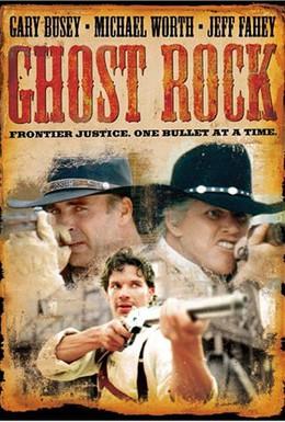 Постер фильма Скала призраков (2003)