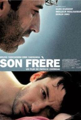 Постер фильма Его брат (2003)