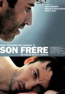 Его брат (2003)
