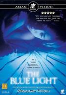 Синий свет (2003)
