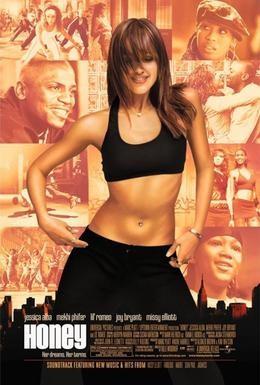 Постер фильма Лапочка (2003)
