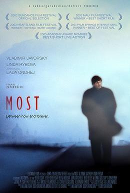 Постер фильма Мост (2003)