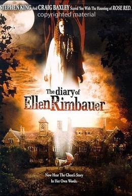 Постер фильма Дневник Елены Римбауер (2003)