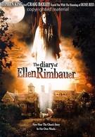 Дневник Елены Римбауер (2003)