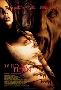 Постер фильма Поворот не туда (2003)