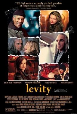 Постер фильма Раскаяние (2003)